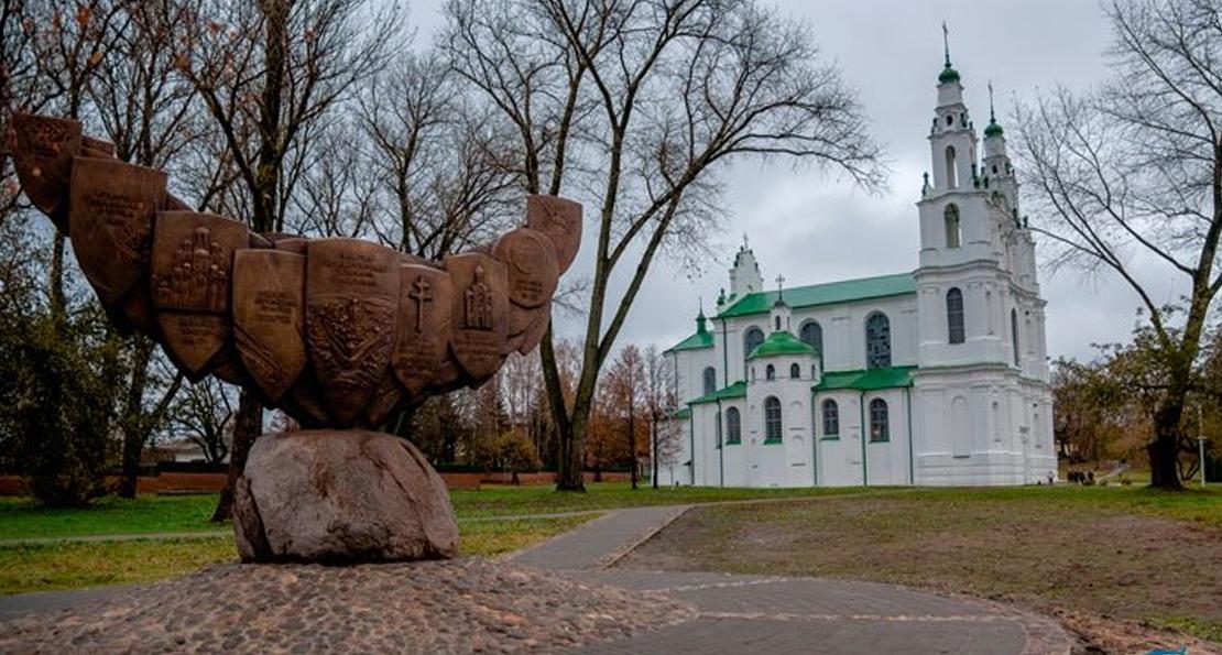 Полоцкий Верхний замок