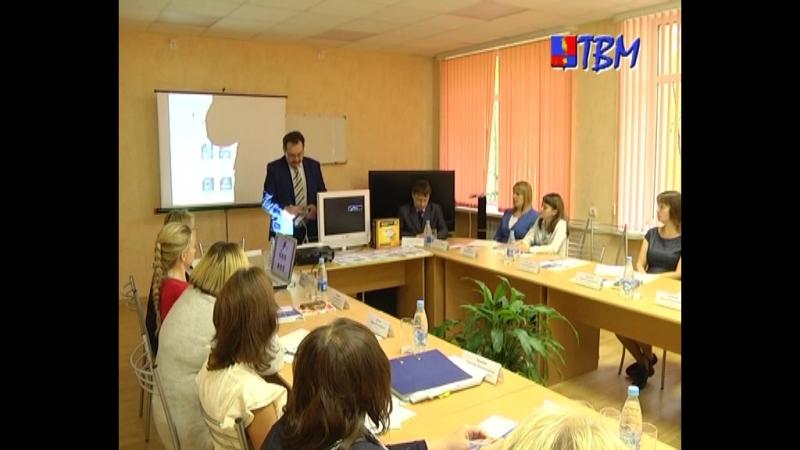 Цифровое эфирное телевидение: лучшее качество жизни. Мончегорске прошла конференция на тему эфирного вещания в цифровом формате.