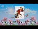 V-s.mobiПоздравление подруге с днем рождения. Поем караоке. Прикольная видео открытка для дамы 30.mp4.mp4