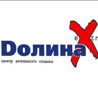 """Логотип Загородный комплекс в Туле """"Dolina X"""" (Долина Х)"""
