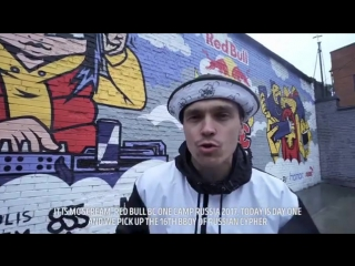 Red Bull Bc One Camp 2017 Russia - Day1