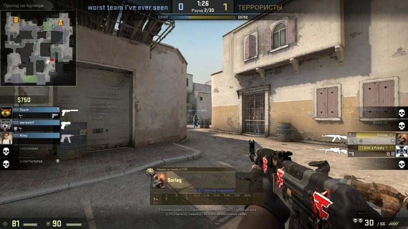 CS:GO   ACE (dust2)