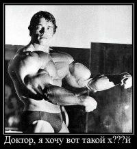 Серега Смолин, 22 марта 1911, Ульяновск, id176217602