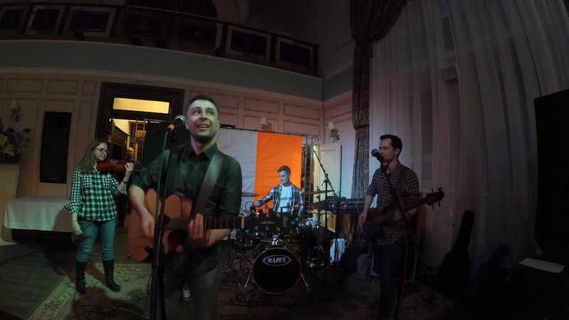 Real Shamrocks - Instrumental (Dave Matthews Band, 41, Cover)