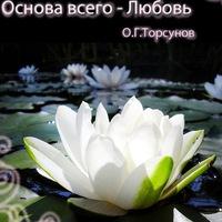 Людмила Дмитриенко
