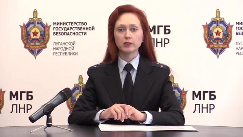 МГБ ЛНР переданы 90 тысяч долларов США в госбюджет Республики