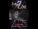 Noize MC feat Atlantida-1