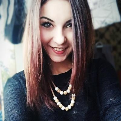 Анастасия Белко