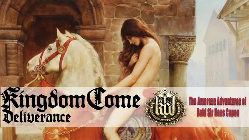 Kingdom Come: Deliverance|The Amorous Adventures of Bold Sir Hans Capon| Мнение о DLC| 21 серия