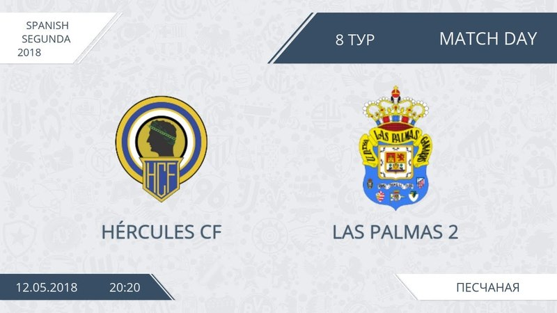 AFL18. Spain. Segunda. Day 8. Hércules CF - Las Palmas 2.