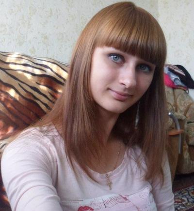 Наталья Дундина, 7 августа , Иркутск, id10071187