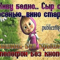 Кристина Савина, 27 сентября 1999, Якутск, id198527443