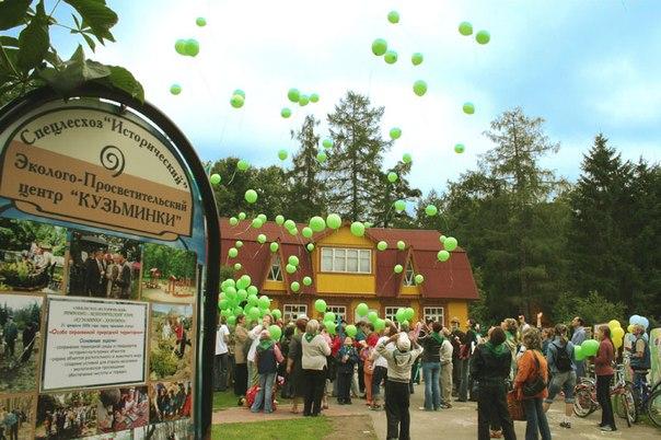 Фото с сайта парка
