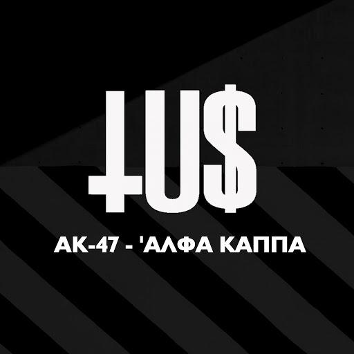 Ak-47 альбом Alfa Kapa
