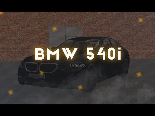BMW 540I Revers GTA