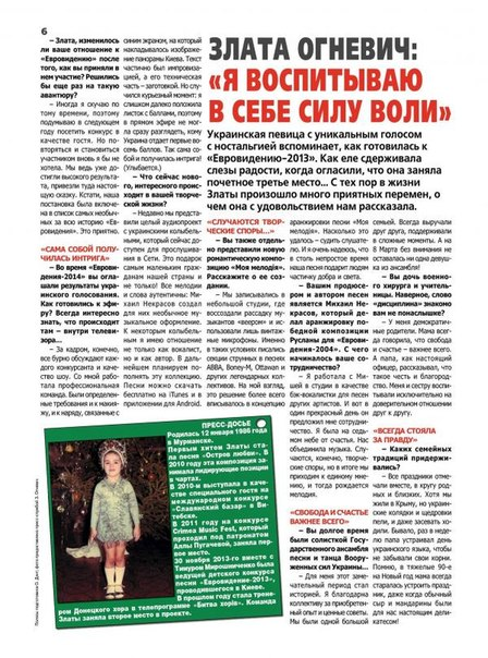 http://cs620117.vk.me/v620117654/148df/PBF7098AJbg.jpg