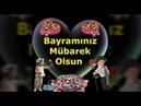 WhatsApp Ucun Video💖 Ramazan Bayramınız Mübarək 💖2018 Yeni