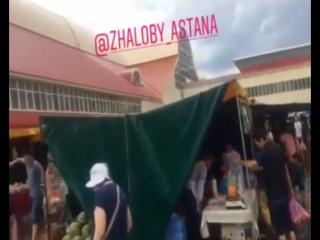 Астана после дождя