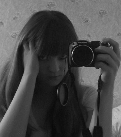 Виктория Арнаутова, 28 сентября 1996, Орел, id222935778