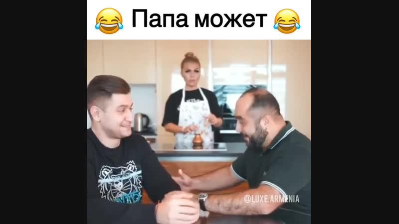 127462 127474 Luxe Armenia 127462 127474 on Instagram Когда не тольк