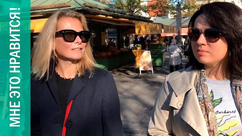 Мне это нравится! 10 | Юлия Высоцкая об оливковом масле, органической еде и детстве в Тбилиси