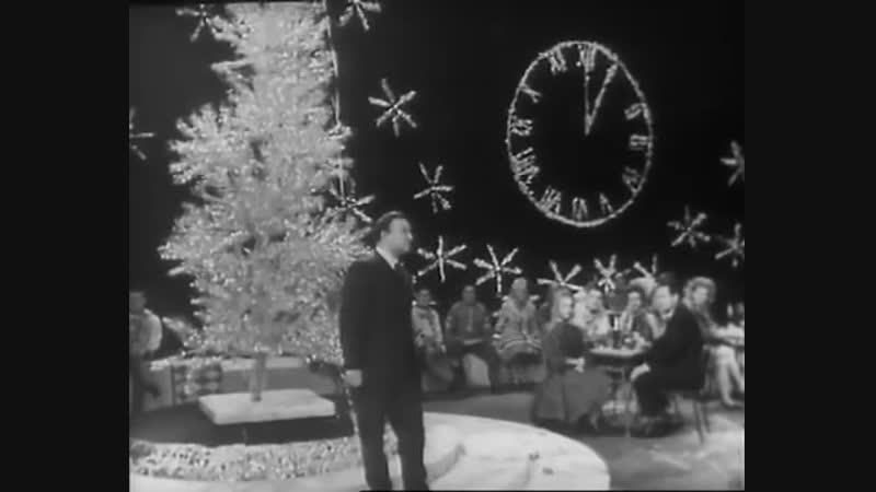Новогодний Голубой огонек 1968-69
