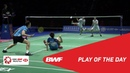 Play of the Day YONEX Swiss Open 2019 Semifinals BWF 2019