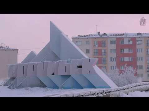 Norilsk En las entrañas de la Madre Rusia