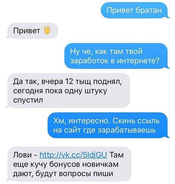 Всем привет, я с 100 рублей поднял 12000 рублей!