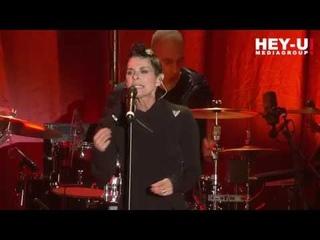 Lisa Stansfield - Deeper Donauinselfest 2018
