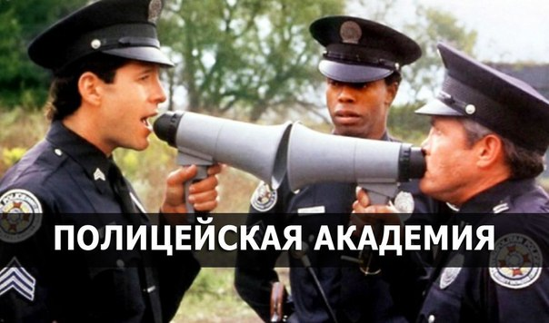 Фото №456318321 со страницы Артёма Сычёва
