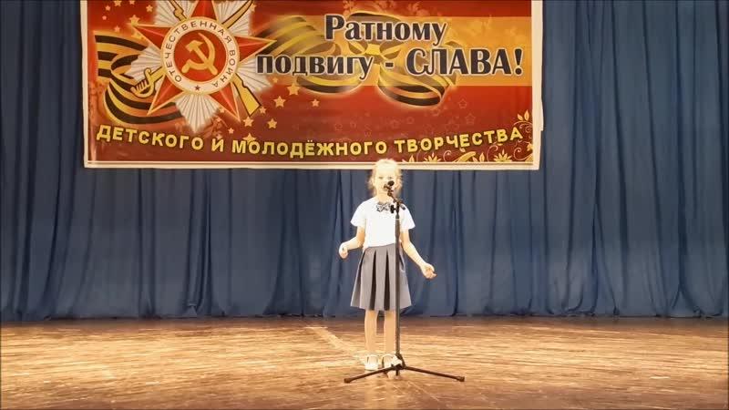 Ростапша Евгения Кукла Даша автор Ольга Ростапша