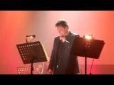Концерт А.Ю. Домогарова