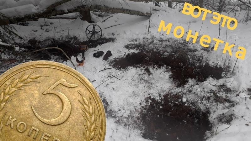 Бомбовая монета на шурфе ! Коп 2019
