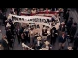 Мексиканский марксизм - Фрида (2002)