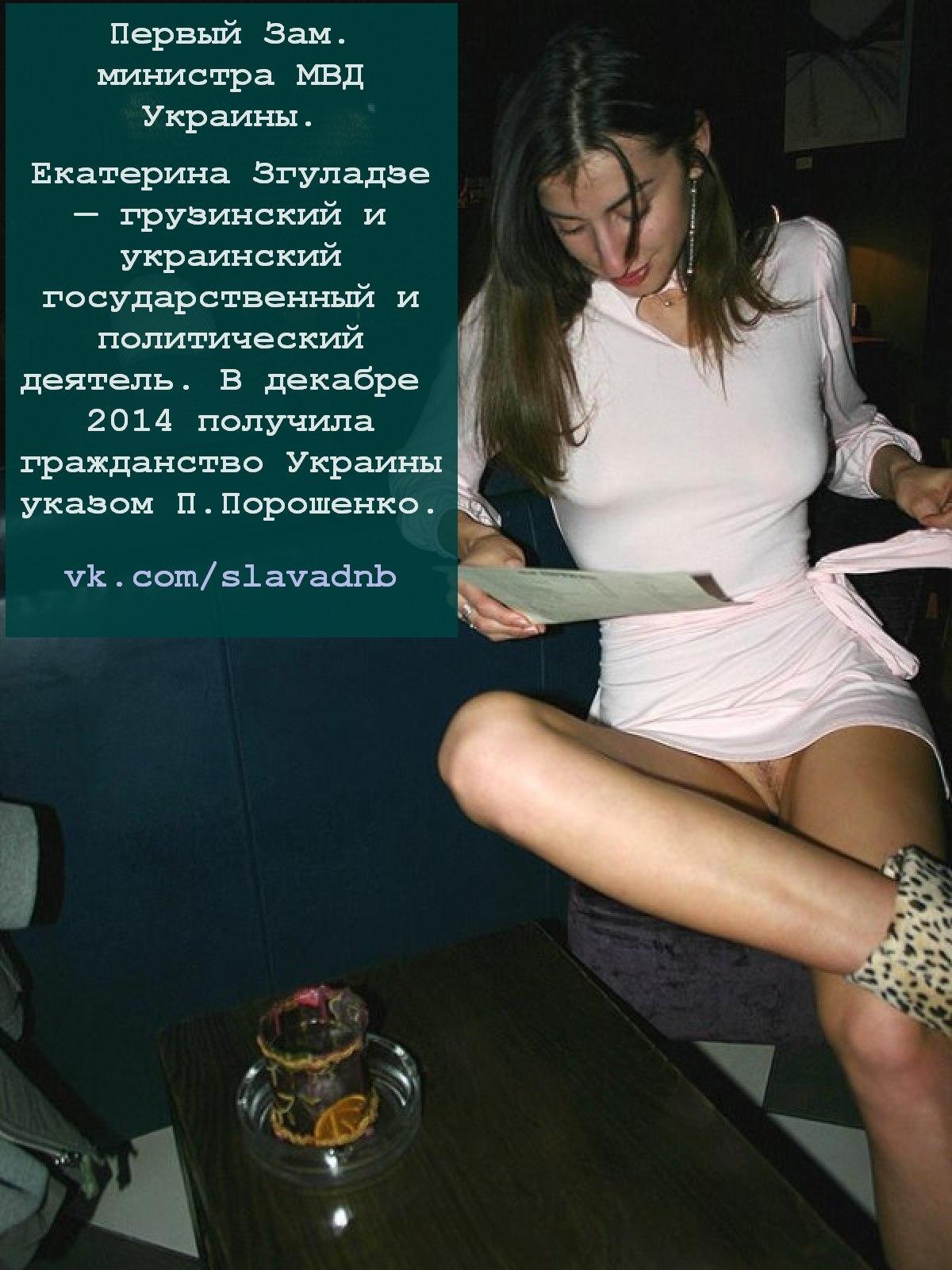 Секс с замом 22 фотография