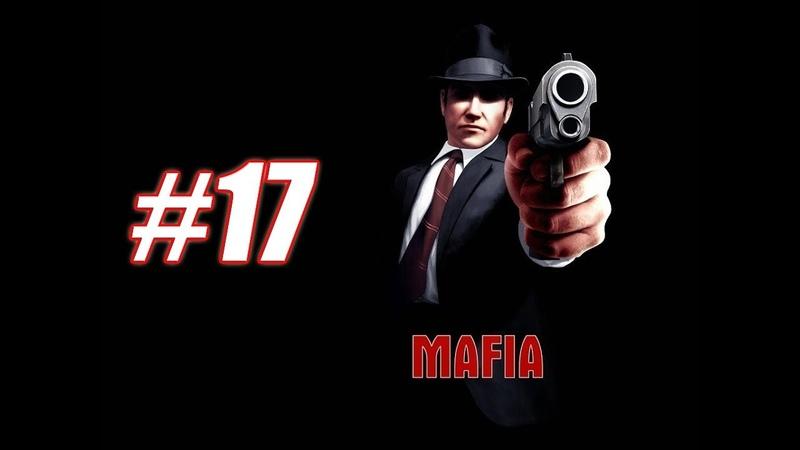 Mafia The City of Lost Heaven миссия 17 Перевыборы