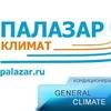 Кондиционеры оптом и в розницу | Палазар-Климат