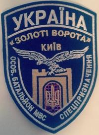 """МВД о годовщине 2 мая в Одессе: """"Провокации не пройдут. На каждом квадратном метре будет милиционер"""" - Цензор.НЕТ 1324"""