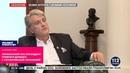 Украинский экс президент сравнил Донбасс с гитлеровской Германией