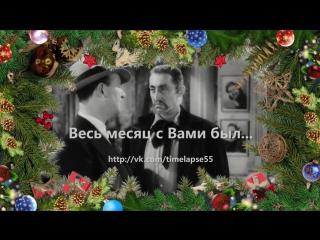 #timelapse55 Воскресенье канун Нового года осталось всего несколько часов. #55videoomsk