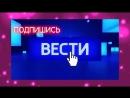 Владимир Жириновский пообщался с юными менталистами