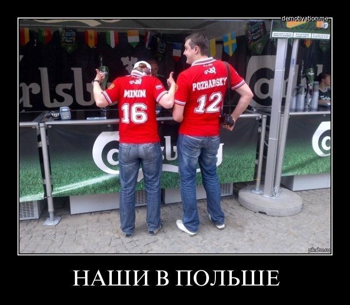 Купить дачу в иркутске на авито с фото несмотря ветер