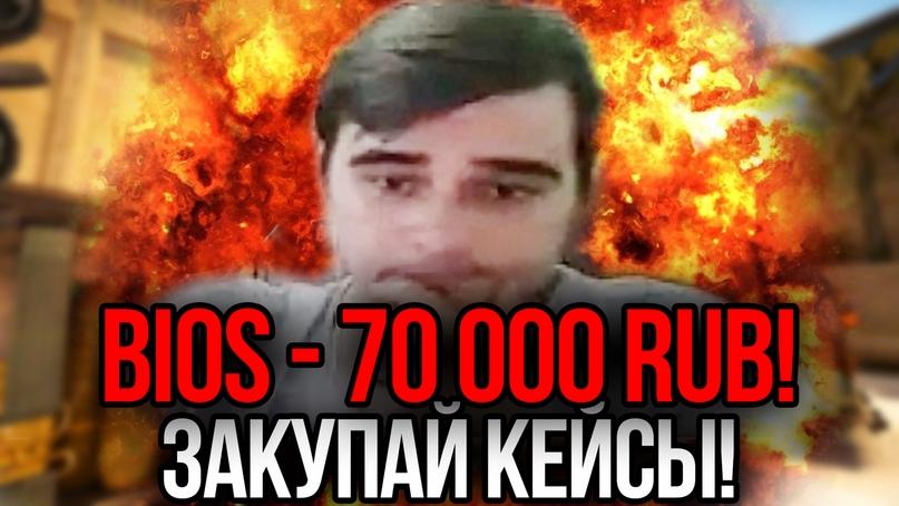 Роман Лосев | Екатеринбург