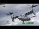 Battle Top TOП 5 МОРСКИЕ ВЕРТОЛЁТЫ ★ Ка 29 V 22 Osprey AgustaWestland 101 SH 3 Sea King UH 2 Seasprite