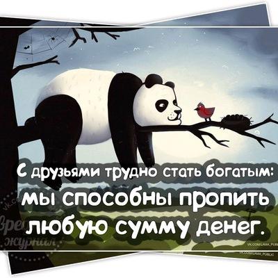 Людмила Кныш, 10 сентября 1986, Кривой Рог, id136538405