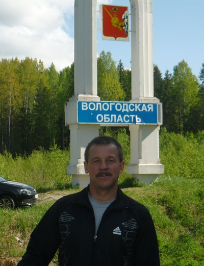 Эдуард Козин, 27 июня 1963, Ковров, id173629614