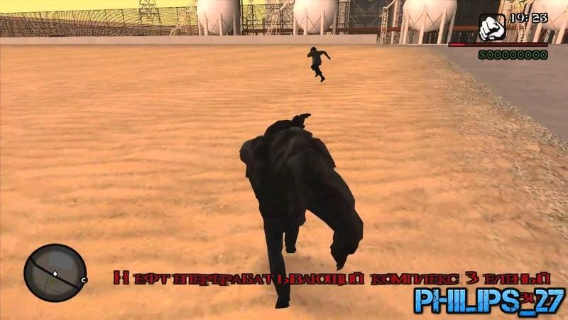 GTA Zombie Andreas 1.0 Beta V3.9 Philips_27 Test 2