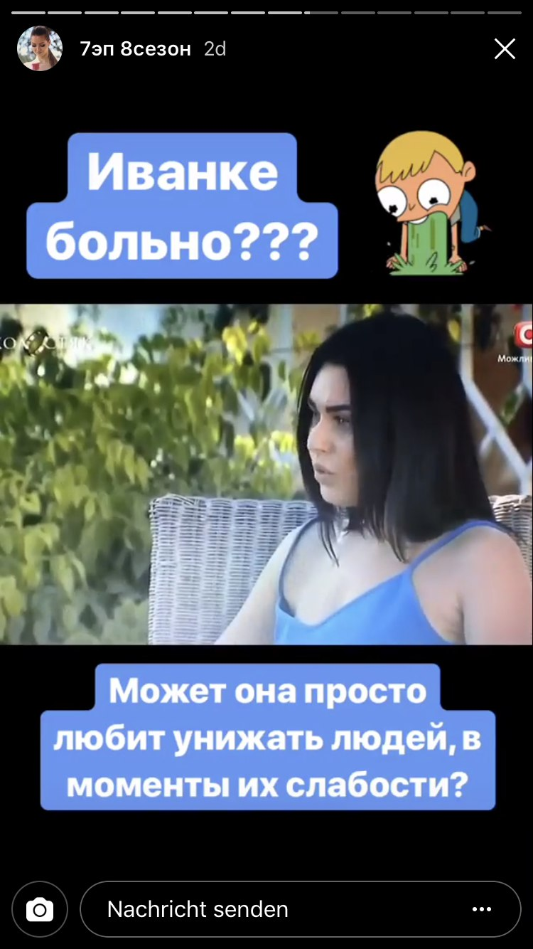 Rozhden Anusi - Galina Prystash - Bachelor Ukraine - Updates - Discussion  - Page 6 OA6PYnp3RKk