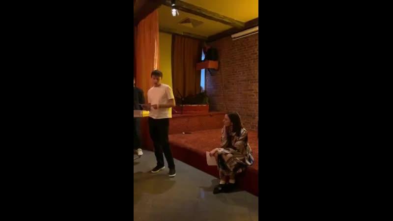 Костя Гафнер и Милена Райт стихи и диалог в Петербурге отрывок 6